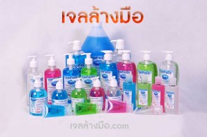 SKN-Hand-cleansing-gel